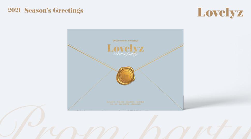lovelyz_07_thumb