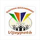 Vijaypath Election Management App Android apk