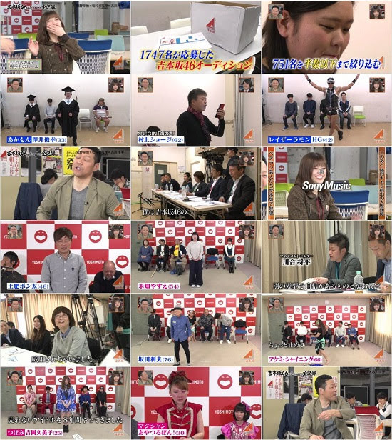 (TV-Variety)(720p) 吉本坂46が売れるまでの全記録 ep06 180508