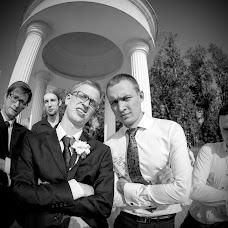 Wedding photographer Vitaliy Solovev (vitaliyslv). Photo of 23.07.2017