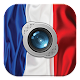 France Flag Profile Photo