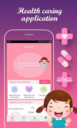 玩免費健康APP|下載排卵日計算チェッカー app不用錢|硬是要APP