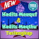 Download Hadits Tentang Mauquf Dan Hadits Maqthu Terlengkap For PC Windows and Mac