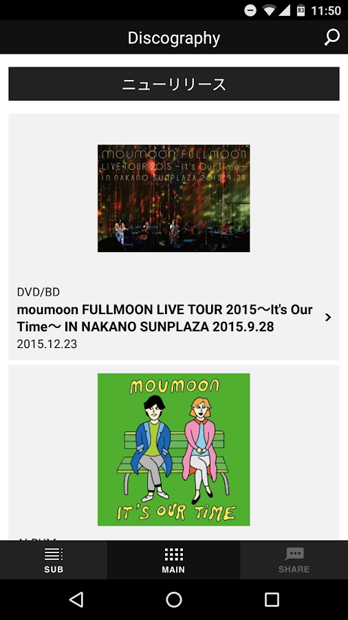 moumoon- screenshot