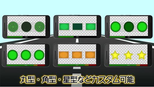 玩免費遊戲APP|下載トラック太郎(スピードメーター付き速度表示灯) app不用錢|硬是要APP