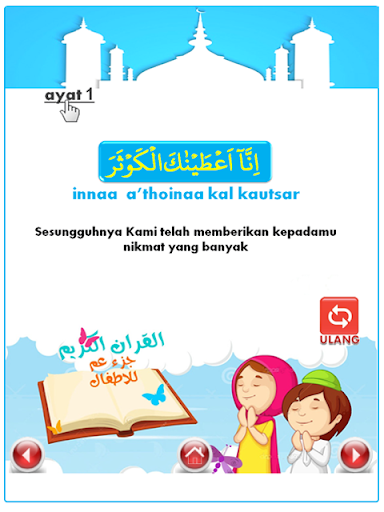 Edukasi Anak Muslim screenshots 10