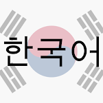 Korean 10