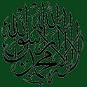 Тафсир ибн Касира icon