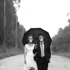 Wedding photographer Ella Leytc (Onaelya). Photo of 10.07.2018