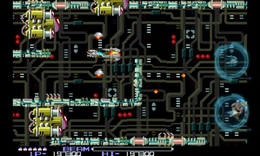 R-TYPE Screenshot