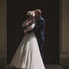 Wedding photographer Mario Bocak (bocak). Photo of 10.10.2016