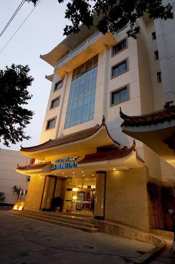 Hangzhou Huachen Holiday Hotel