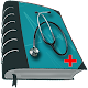 Medical Dictionary Offline