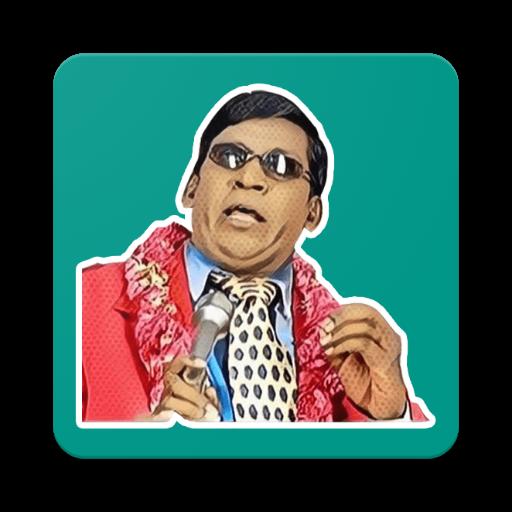 Vadivelu Sticker for Whatsapp: Tamil