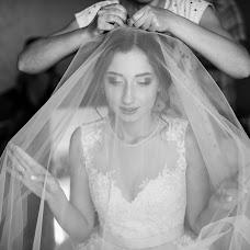 Wedding photographer Sofіya Yakimenko (sophiayakymenko). Photo of 17.07.2018