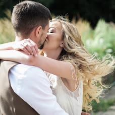 Vestuvių fotografas Darya Tanakina (pdwed). Nuotrauka 11.02.2018