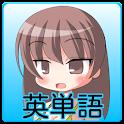 英単語センターG icon