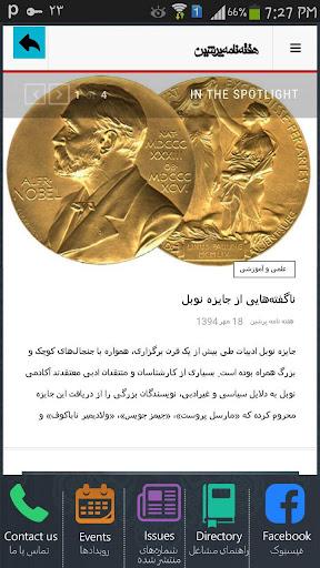 Persian Weekly