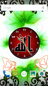 Allah Clock screenshot 1