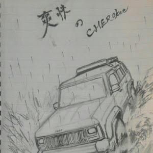 チェロキー  95y  Limited のカスタム事例画像 吉田重工業さんの2018年05月13日21:14の投稿