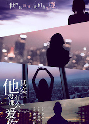 Love Yourself / Love By Yourself / Love in Shanghai China Web Drama