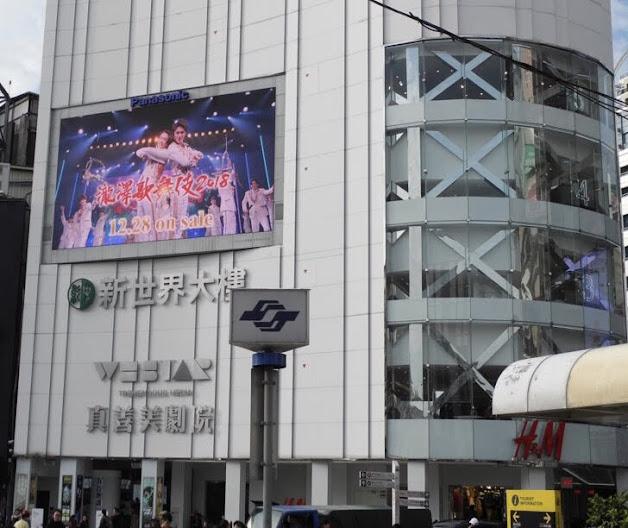 [迷迷新聞] 瀧澤秀明 引退轉幕後 最後作品《瀧澤歌舞伎2018》 台日同步應援 西門町朝聖去