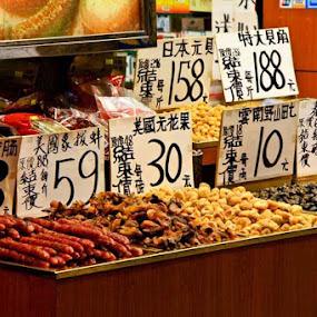 Street Market, Hongkong by Liang Deoz - City,  Street & Park  Markets & Shops ( pwcmarkets )