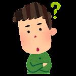 小学校で習った漢字 意外と書けない無料の手書き漢字クイズ! Icon