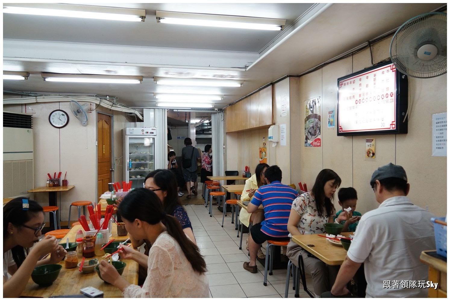 台北美食推薦-中山區不變的好味道 【 林東芳牛肉麵  】