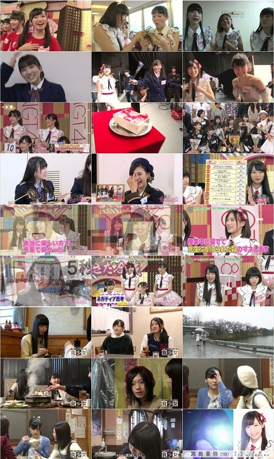 (MP4 / BDRip / 720p) HKT48 vs NGT48 さしきた合戦 Disc3+Disc4