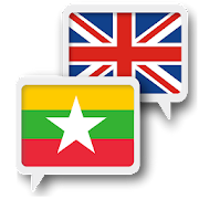 App Icon for Myanmar English Translate App in Czech Republic Google Play Store