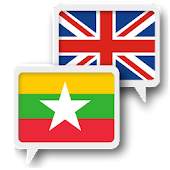 Myanmar English Translate