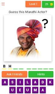 Guess Marathi Actors for PC-Windows 7,8,10 and Mac apk screenshot 1
