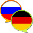 Russian German Dictionary Free icon