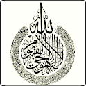 Ayatul Kursi (AUDIO) icon