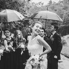 Wedding photographer Yana Krutko (YanaKrutko18). Photo of 26.06.2018
