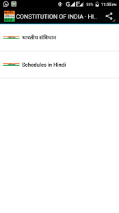 Constitution of India in Hindi- screenshot thumbnail