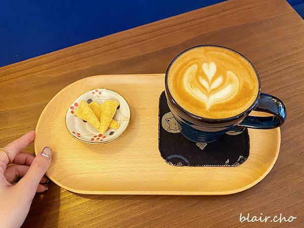 參號倉庫咖啡 No.3 Cafe'
