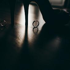 Wedding photographer Yuliya Cven (JuliaPropp). Photo of 05.07.2015