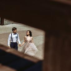 Wedding photographer Sergey Kaba (kabasochi). Photo of 20.08.2018