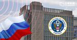 大使館職員疑被微波武器攻擊 美情報機關視俄羅斯為主要疑犯