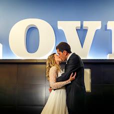 Wedding photographer Juan Gama (juangama). Photo of 09.07.2015