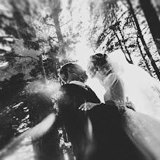 Wedding photographer Lev Solomatin (photolion). Photo of 04.04.2017