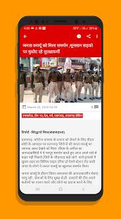 Global Bharat News for PC-Windows 7,8,10 and Mac apk screenshot 5