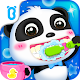 Baby Panda's Toothbrush (game)