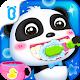 Baby Panda's Toothbrush (game)