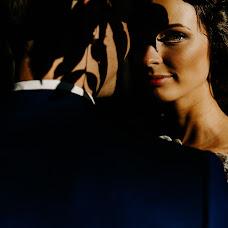 Wedding photographer Alisa Leshkova (Photorose). Photo of 11.08.2017