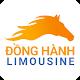 Đồng Hành Limousine Download for PC Windows 10/8/7