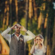 Wedding photographer MiszMaszStudio Anna Buc Artur Berwisz (miszmaszstudio). Photo of 03.11.2015