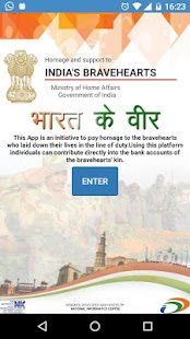 Bharat Ke Veer- screenshot thumbnail